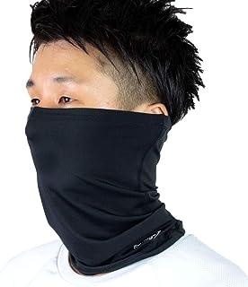 Runtage(ランテージ) ストレッチフェイスカバー メンズ レディース スポーツ用マスク UVカット 日焼け予防 接触冷感 ブラック フリーサイズ