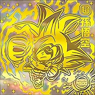 【超1-27 孫悟空 (GGR ゴールドゴッドレア) 】 ドラゴンボール 超戦士シールウエハース超