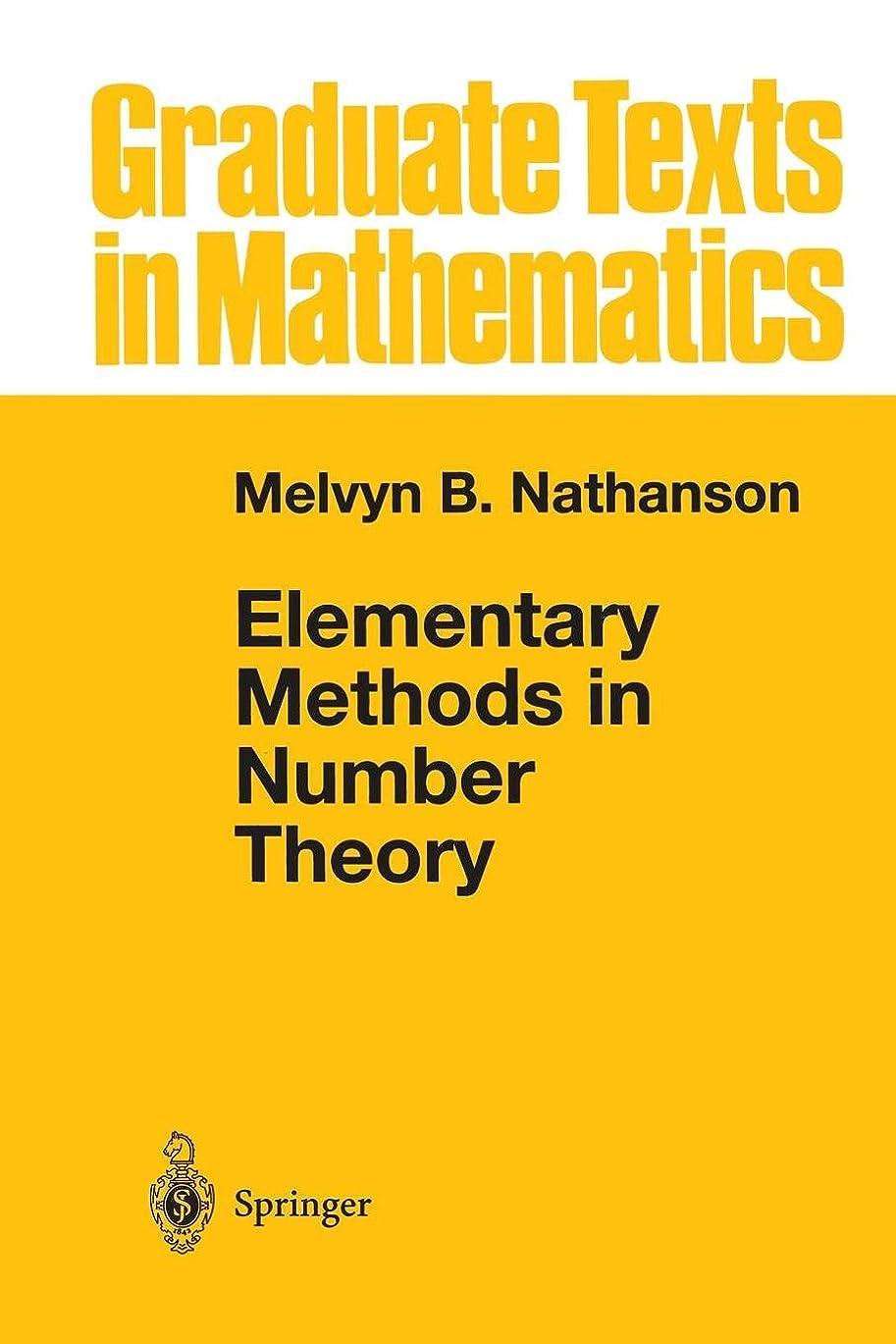 防衛チャーター存在Elementary Methods in Number Theory (Graduate Texts in Mathematics)