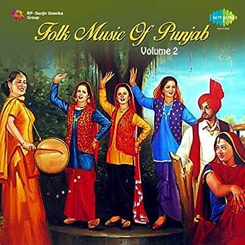 Folk Music of Punjab, Vol. 2