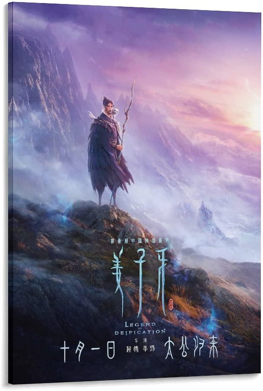 JIANG ZIYA Legend of NEW before selling outlet Deification 2020 Decorative Movie Pa Poster