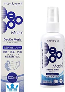 [Amazon限定ブランド] IBIB DeoDo マスク 100ml 日本製 マスクスプレー