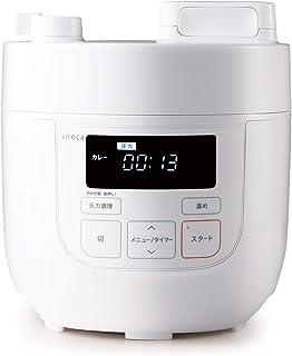 シロカ 電気圧力鍋 SP-D121 ホワイト[圧力/無水/蒸し/炊飯/温め直し/コンパクト]...