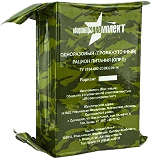 MILITARY RUSSIAN ARMY FOOD RATION !ONE MEAL! Pack MRE Emergency Ration! BEST MRE!