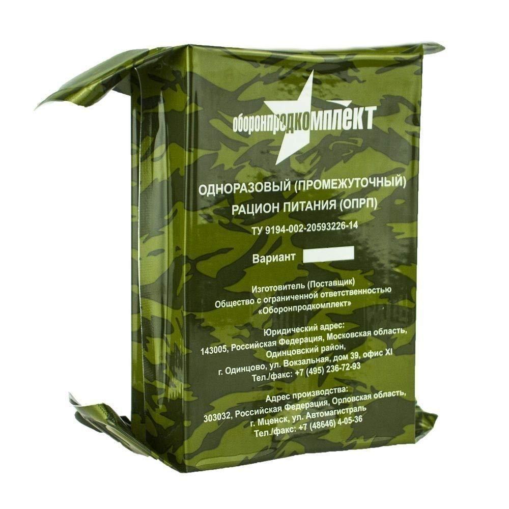 Alimento militar rústico para el ejército 2018 Ration. ¡Una comida! Pack MRE ración de emergencia.: Amazon.es: Bricolaje y herramientas