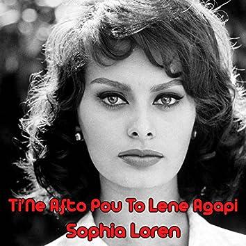 Ti 'Ne Afto Pou To Lene Agapi (feat. Tonis Maroudas) [S' Agapo]