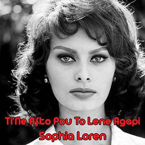 Sophia Loren feat. Tonis Maroudas