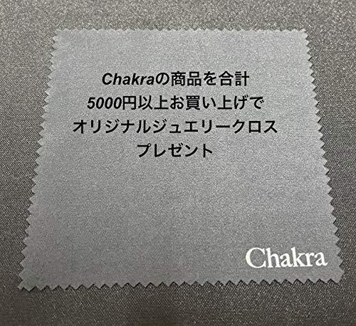 『透明ピアス 16G(1.2mm)/10mm/5本セット 透明ピアス ボディピアス アレルギーフリー シークレット 軟骨ピアス ヘリックス トラガス』の1枚目の画像
