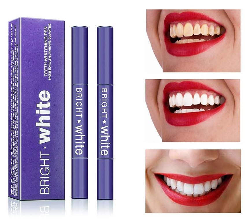 とげのある年金受給者名門Odette 2019 歯のホワイトニング 美白歯ゲル 歯 ホワイトニングペン ホワイトニングペン 歯ブラシ 輝く笑顔 口臭防止 歯周病防止 2本 (#02)