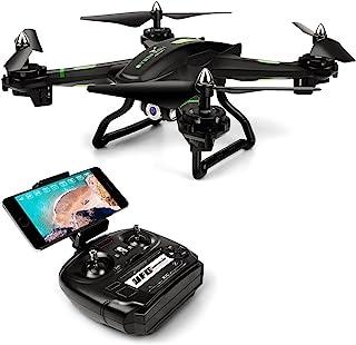 LBLA ドローン カメラ付き HD広角 WIFI FPVリアルタイム ホバリング 3Dフリップ ヘッドレスモード ラジコン マルチコプター ワンキーリターン ホバリング 日本語取扱書