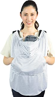 (ケラッタ) 抱っこ紐ケープ 日除け UVカット 春夏 サイズ調整で虫よけにも ベビーカー カバー クリップ取付 (グレー)