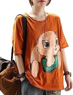 YESNO Women Casual Loose Tee T-Shirts 'Cute Rabbit' Printed Tops Rolled Crew Neck Short Sleeve EGJ