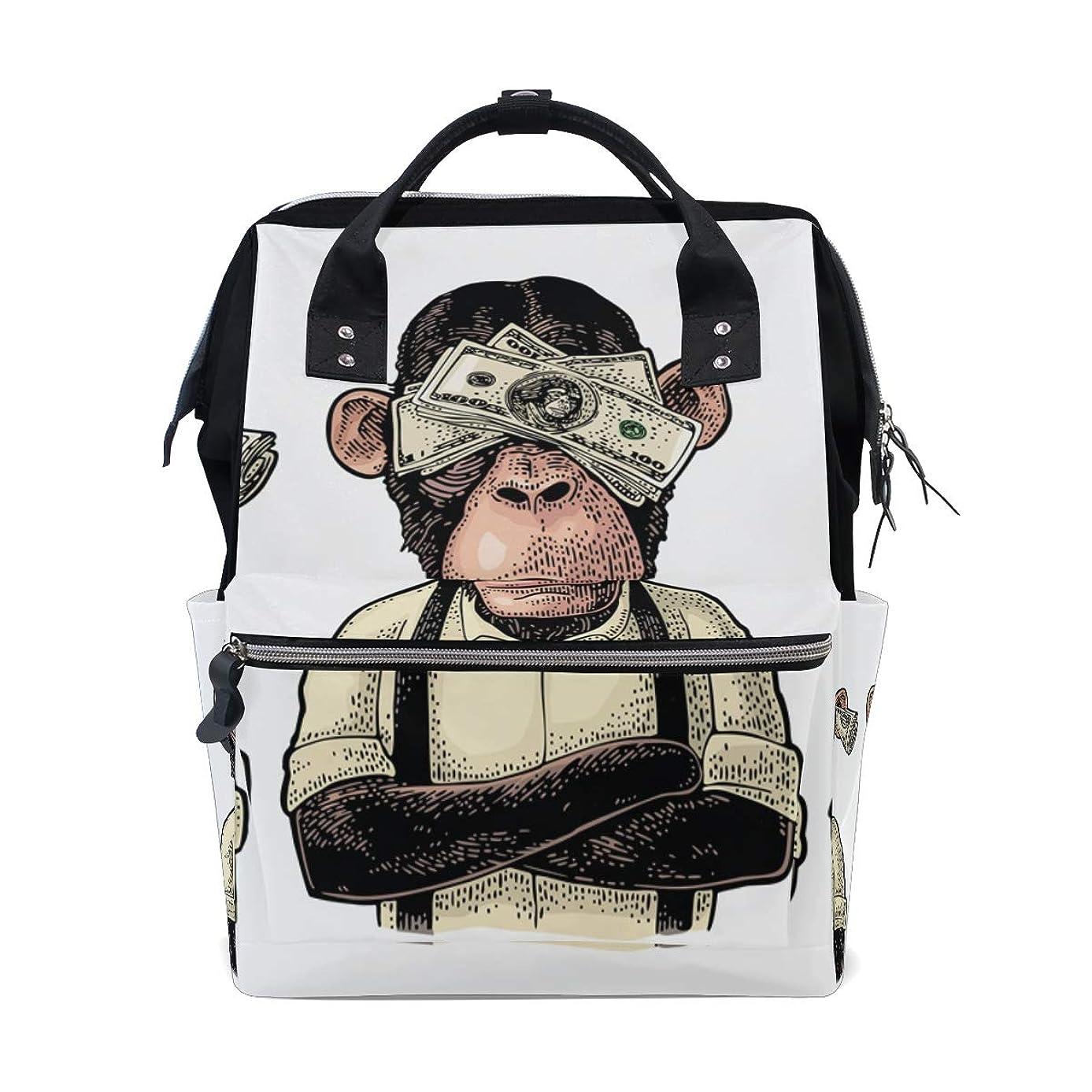 Funny Monkey School Backpack Large Capacity Mummy Bags Laptop Handbag Casual Travel Rucksack Satchel For Women Men Adult Teen Children