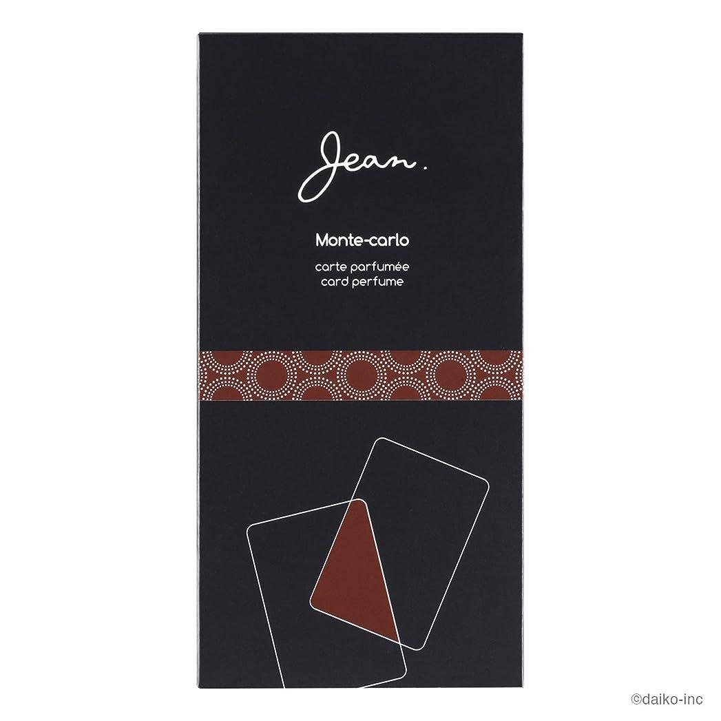 強度ユーモアトレイルJean.カードパフューム モンテカルロ