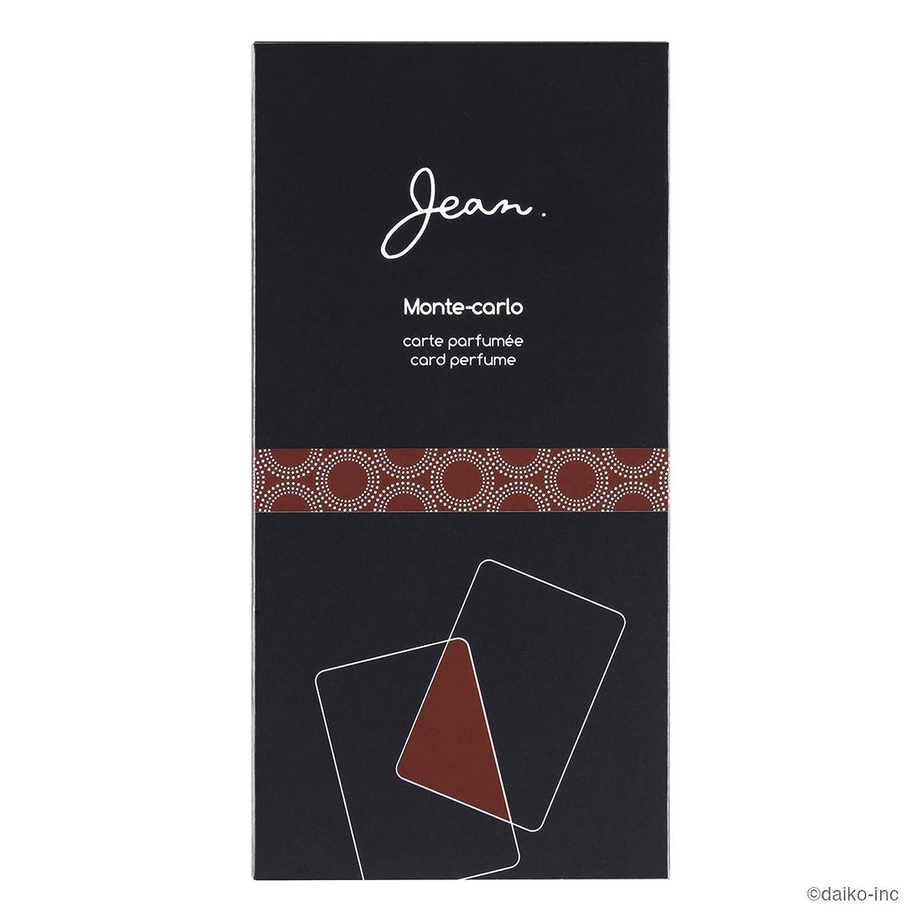 休眠満足させる驚Jean.カードパフューム モンテカルロ