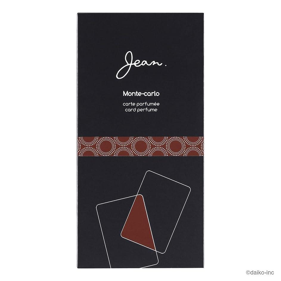Jean.カードパフューム モンテカルロ