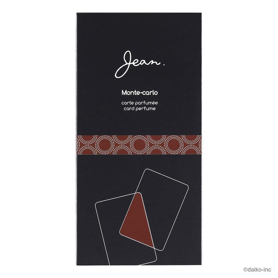 実行する香水テセウスJean.カードパフューム モンテカルロ