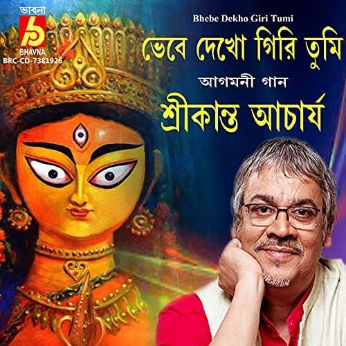 Srikanta Acharya
