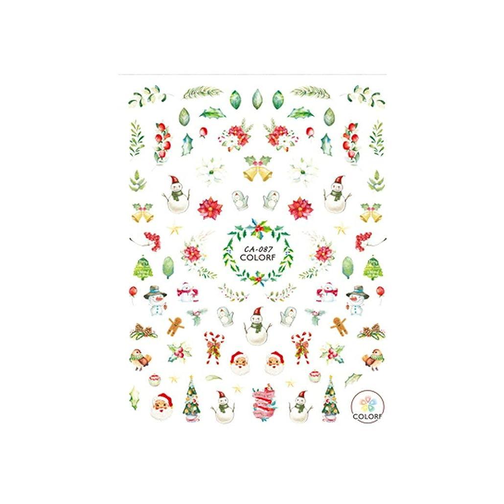 王室音節モスクirogel イロジェル ネイルシール クリスマスナイトシール【CA-087】タイプ2