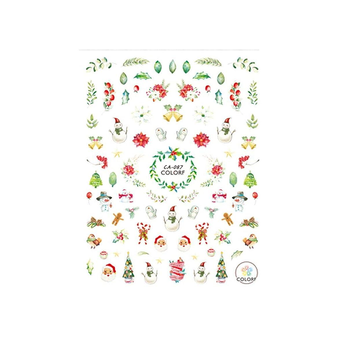 ハンマートリムレイプirogel イロジェル ネイルシール クリスマスナイトシール【CA-087】タイプ2