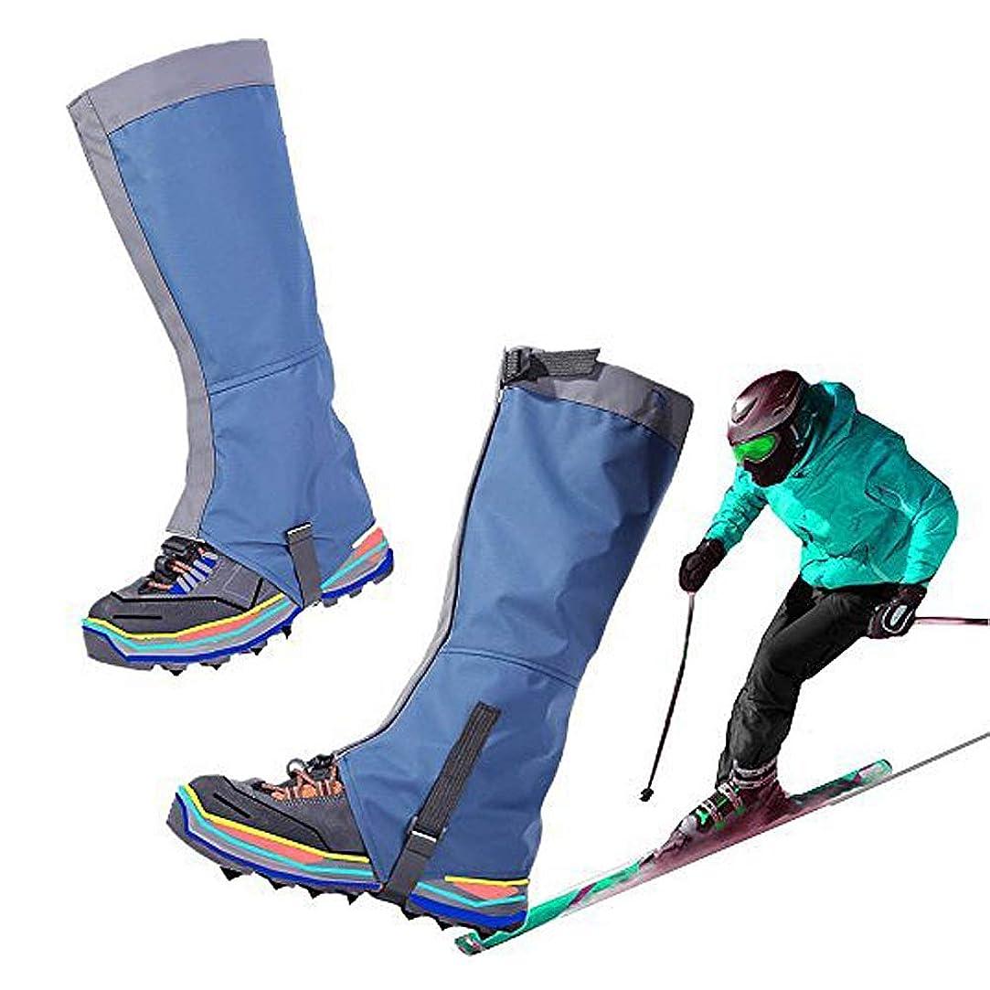 織る議会毒液登山スパッツ 登山 靴カバー 登山ゲイター 防水 防寒 泥除け 雨よけ 汚れ 雪対策 トレッキング ハイキング 登山 スキー アウトドア 男女兼用 左右セット