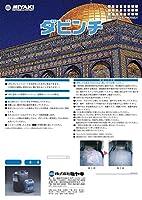 シリコーン除去剤(アルカリ性) ダビンチ 18L