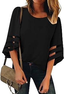 bdb041c596a2de LookbookStore Women's V Neck Mesh Panel Blouse 3/4 Bell Sleeve Loose Top  Shirt