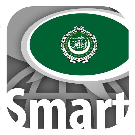 Impariamo le parole arabe con Smart-Teacher