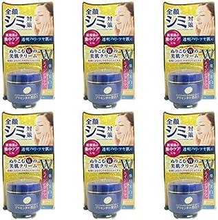 【セット品】プラセホワイター 薬用美白エッセンスクリーム【×6個】