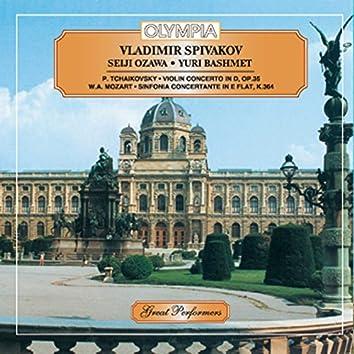 Tchaikovsky: Violin Concero in D / Mozart: Sinfonia Concertante