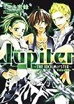 Jupiter~THE IDOLM@STER~ (花とゆめCOMICSスペシャル)