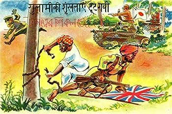 1941 WW2 WWii Japan Target India Troops Anti British America Winston Churchill Franklin Roosevelt Propaganda Postcard 01108
