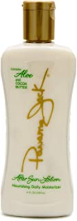 Panama Jack Aloe Moisturizer After-Sun Daily Skin Lotion, Contains Olive & Hemp Seed Oil with Vitamin E, 8 FL OZ (Pack of 2)