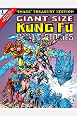 Kung Fu Bible Stories (English Edition) eBook Kindle