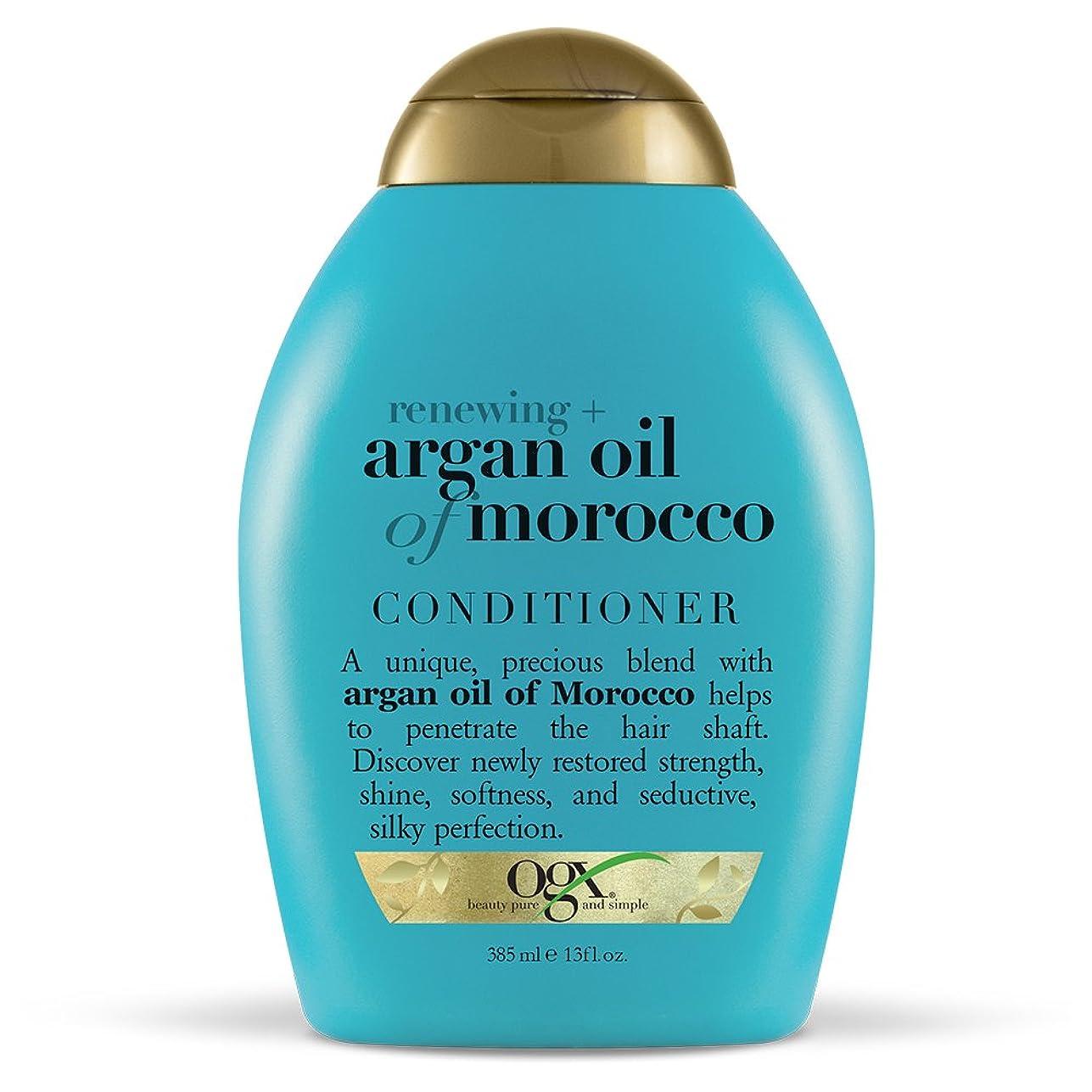 ねばねば煙突蘇生するOrganix Conditioner Moroccan Argan Oil 385 ml (並行輸入品)
