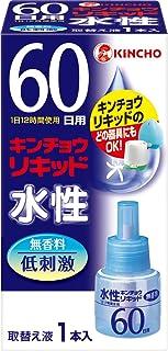水性キンチョウリキッド コード式 蚊取り器 60日 取替液 1本入 無香料 低刺激