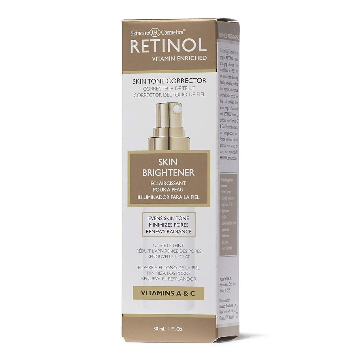 簡単な課税大声でSkincare LdeL Cosmetics Retinol Skin Brightener, 30 ml Bottle (並行輸入品)