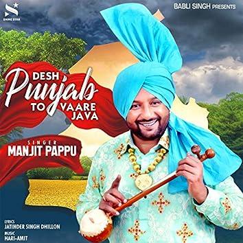 Desh Punjab To Vaare Java