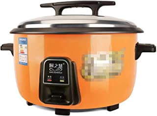 Household Rice Cooker, Super Capacity Canteen Hotel Commercially Anti-Stick Tier Liners Easy To Use Multifunctional Kitche...