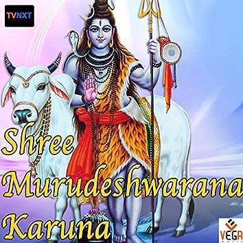 Shree Murudeshwarana Karuna, Pt. 1