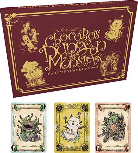 Chocobo's Dungeon Monsters