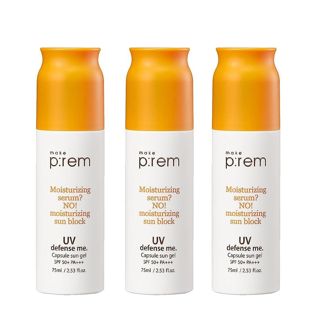 (3個セット) x [MAKE P:REM] UV defense me. Capsule sun gel カプセルサンゲル SPF 50+ PA+++ / 韓国製 . 海外直送品
