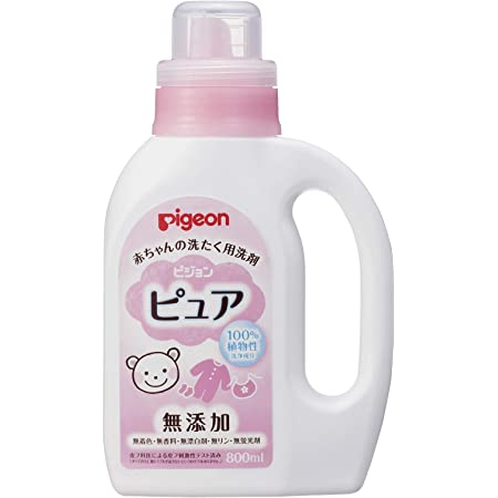 ピジョン 赤ちゃんの洗たく用洗剤 ピュア 800ml