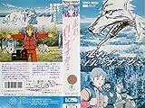 走れ!白いオオカミ[レンタル専用][VHS]