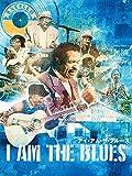 I Am The Blues アイ・アム・ザ・ブルース(字幕版)