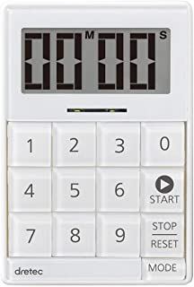 dretec ドリテック タイマー デジタル キュービックタイマー 音と光で時間をお知らせ 無音機能付き ホワイト