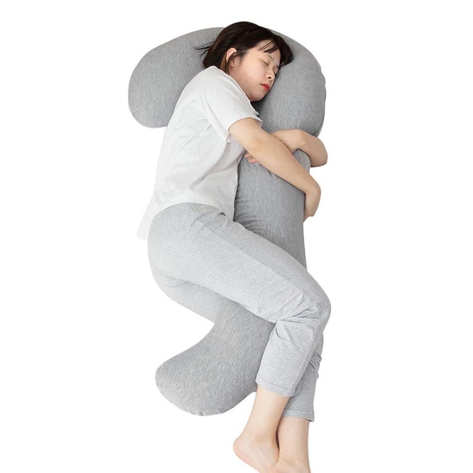 ひどく懐疑的能力Bedsure 抱き枕 だきまくら 抱きまくら 130cm だき枕 ビーズ 超 大サイズ 枕?抱き枕 人気 妊婦 抱かれ枕 授乳枕 体にフィット 7型 快眠 脱着簡単 洗える 多機能 グレー