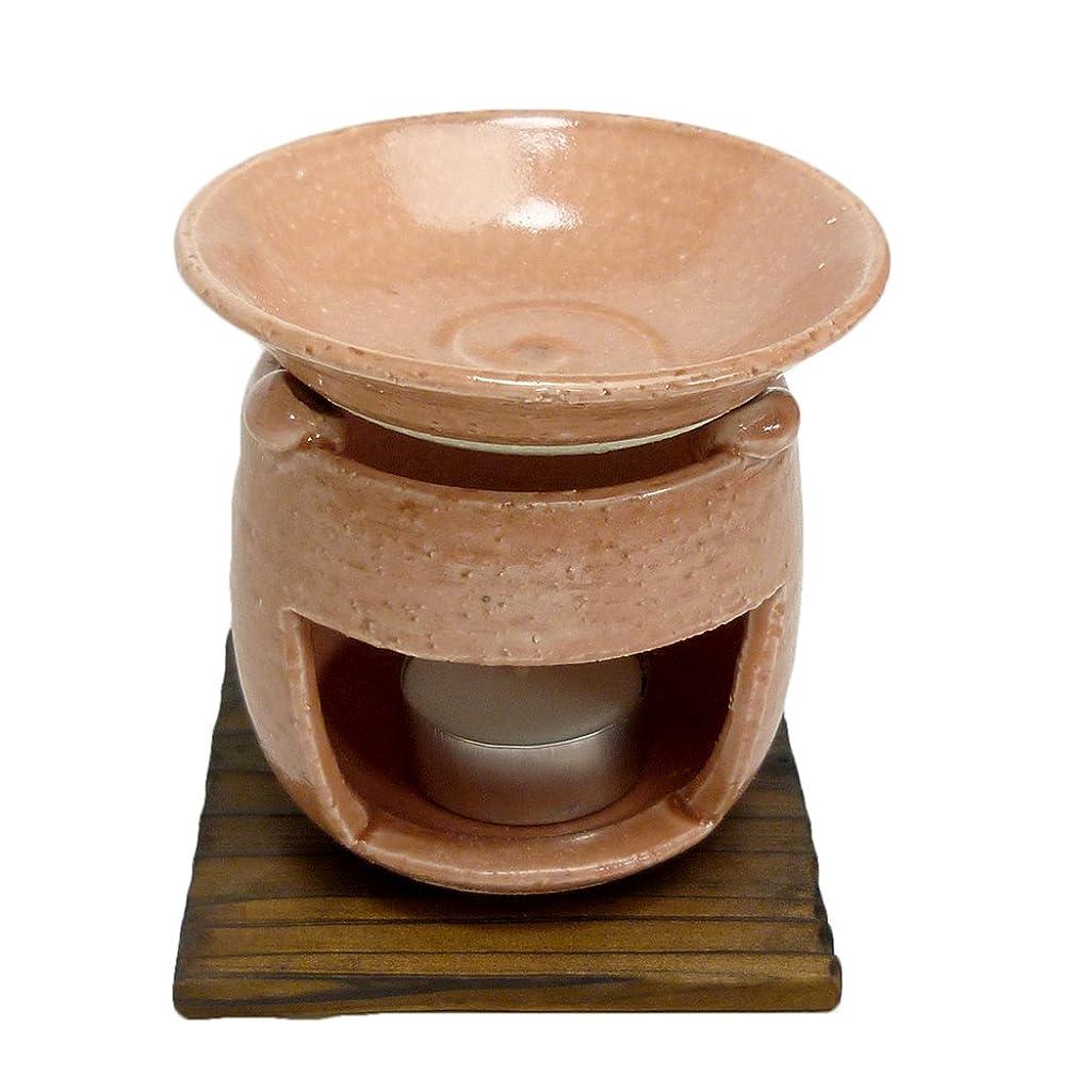 炎上廊下はず香炉 茶香炉(ピンク) [H10.5cm] HANDMADE プレゼント ギフト 和食器 かわいい インテリア