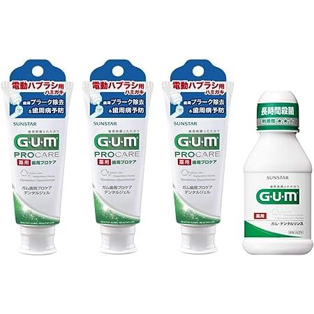 [医薬部外品] GUM(ガム) 電動ハブラシ用 デンタルジェル ハミガキ 65g <歯周病予防> 3個パック+GUM デンタルリンス 80ml