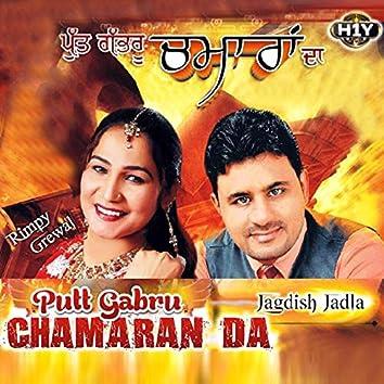 Put Gabhru Chamaran Da